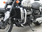 ROCKET 3 Roadster/Classic Crashbar. Protection Guard, H-D 38mm Tube CHROME: 1 Pair Left&Right.